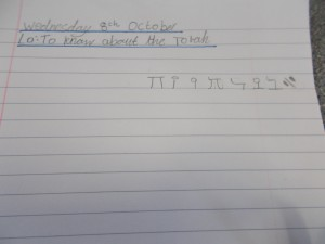 RE – Writing in Hebrew